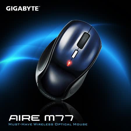 技嘉 GIGABYTE AIRE M77 必備款光學滑鼠