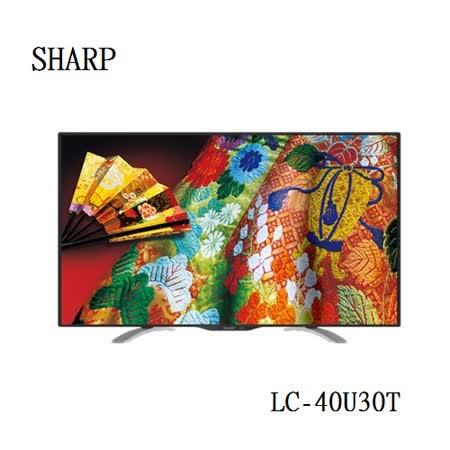贈送HDMI線2M SHARP夏普 LC-40U30T 40吋4K液晶電視