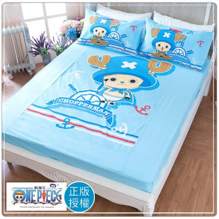 【卡通正版寢具】單人床包枕套二件組-船長喬巴-藍