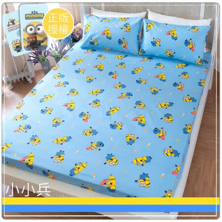 【卡通正版寢具】單人床包枕套二件組-小小兵遊樂趣