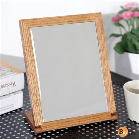 BuyJM典雅橡木色實木長型桌鏡