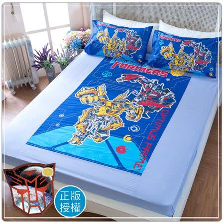 【卡通正版寢具】單人床包枕套二件組-變形金剛