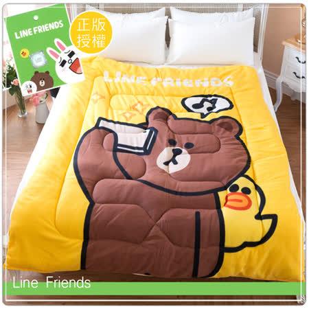 【LINE正版寢具】刷毛暖暖被--熊大自拍秀-黃