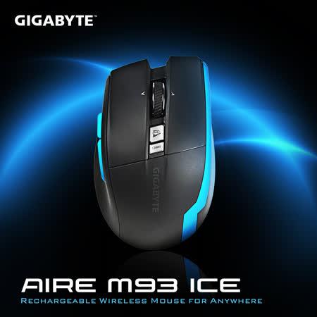 技嘉 GIGABYTE AIRE M93 ICE 無線滑鼠