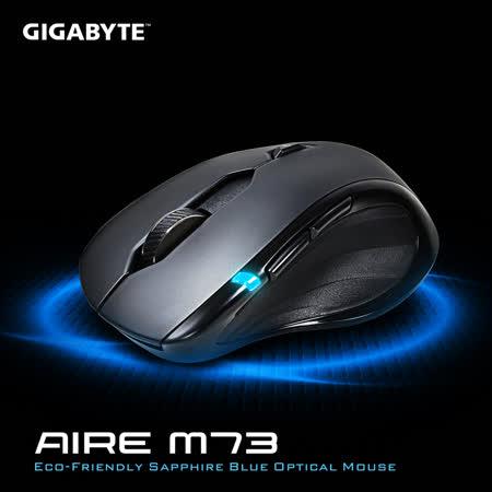 技嘉 GIGABYTE AIRE M73 節電藍光無線滑鼠