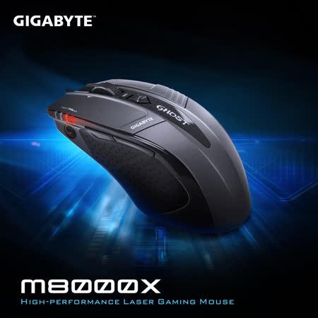 技嘉 GIGABYTE M8000X 專業電競滑鼠