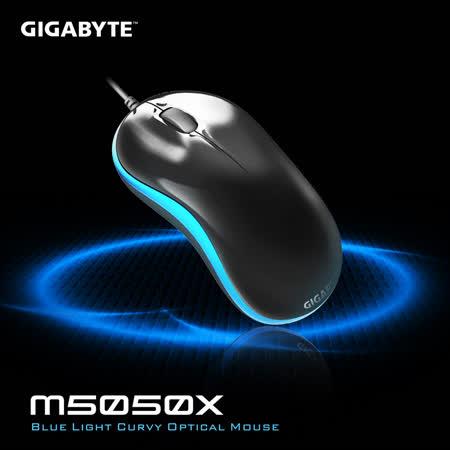 技嘉 GIGABYTE M5050X 人體工學藍光流線滑鼠