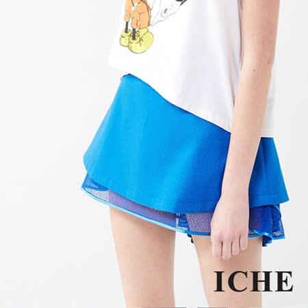 ICHE 衣哲 雙層拼接造型圓裙