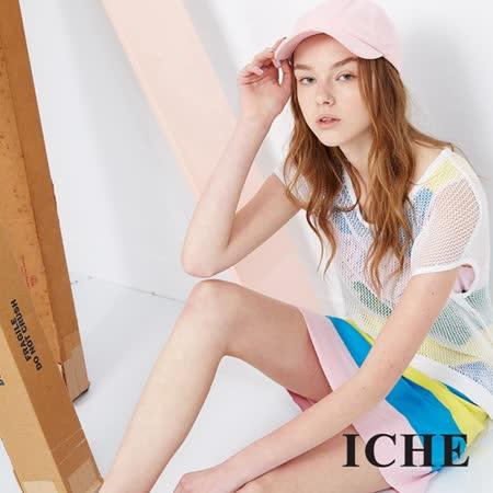 ICHE 衣哲 兩件式拼接條紋洋裝