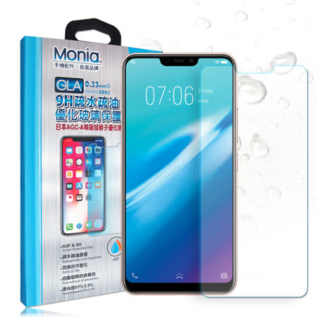 MONIA 華為 HUAWEI Mate8 日本頂級疏水疏油9H鋼化玻璃膜 玻璃保護貼