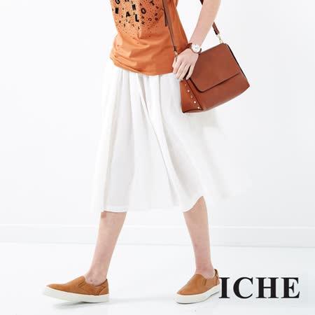 ICHE 衣哲 純色口袋絎縫圓裙
