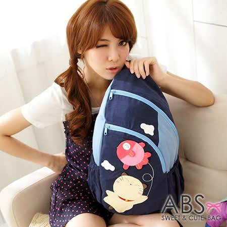 ABS貝斯貓-可愛貓咪手工拼布 單肩背包(海洋藍)88-158