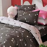 義大利Fancy Belle《音符戀曲-灰》雙人純棉床包枕套組
