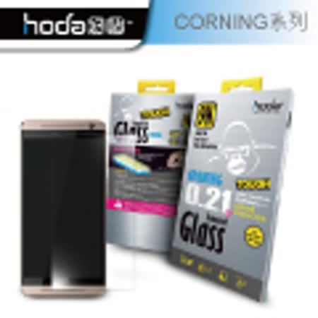 HODA Sony Xperia Z5 Premium 9H康寧玻璃鋼化保護貼 【0.21版】
