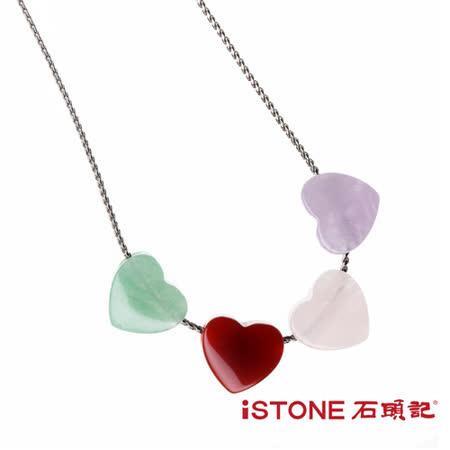 石頭記 水晶白鋼項鍊-隨心所欲