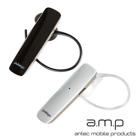 a.m.p pulse go 高音質雙待機藍牙耳機