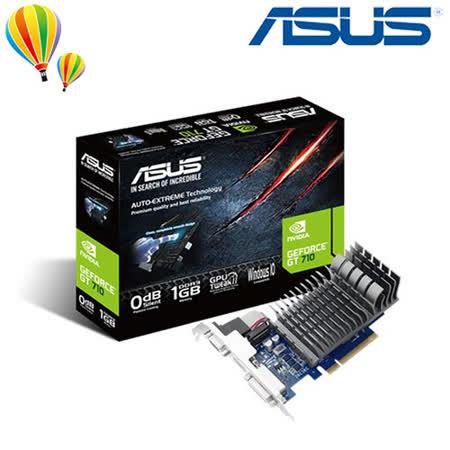 ASUS 華碩 710-1-SL 顯示卡 GT710 1GB DDR3 靜音版