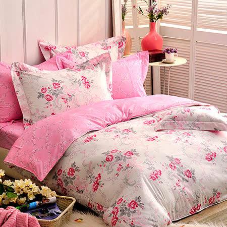 義大利La Belle《浪漫香氣》雙人純棉床包枕套組