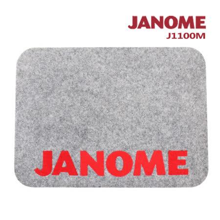 日本車樂美JANOME 吸音防震墊J1100M