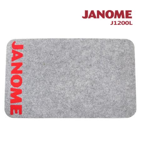 日本車樂美JANOME 吸音防震墊J1200L