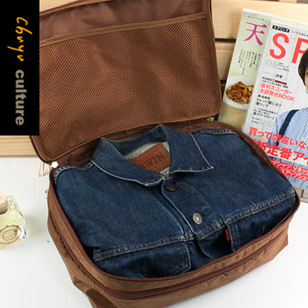 珠友 SN-20033  衣物收納袋(可加高)-Unicite