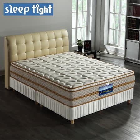 【Sleep tight】真三線高蓬度/免翻面/針織舒柔布/硬式獨立筒床墊(實惠型)-5尺雙人