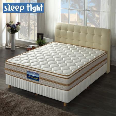 【Sleep tight】真三線新光紡織涼感紗/高蓬度/蜂巢獨立筒床墊(實惠型)-3.5尺單人