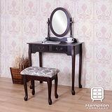 漢妮Hampton蘿拉古典化妝桌椅組-胡桃木色
