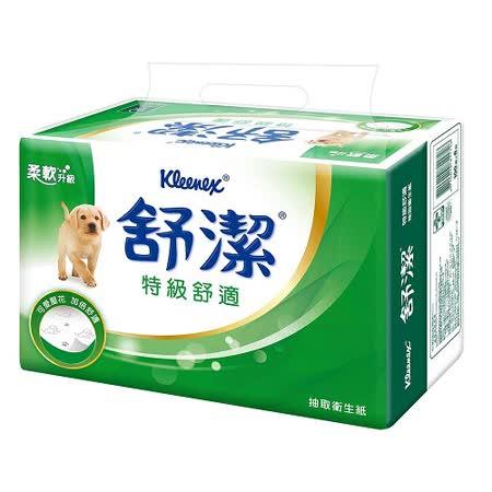 舒潔特級舒適抽取衛生紙100抽(8包x4串) / 箱