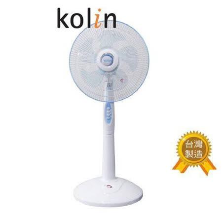 ◆台灣製造◆『Kolin』☆ 14吋 機械式立扇 KF-SH14A01 /KFSH14A01*2入