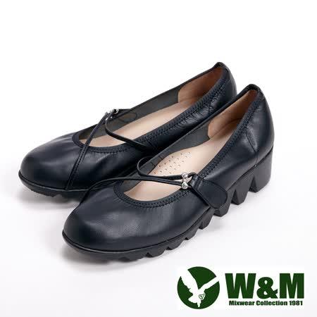 【W&M】(女)軟皮淑女魔鬼氈娃娃鞋-黑(另有咖)