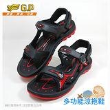 【G.P 時尚休閒兩用涼鞋】G6906M-14 黑紅色 (SIZE:40-44 共二色)