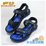 【G.P 時尚休閒兩用涼鞋】G6906M-23 寶藍色 (SIZE:40-44 共二色)