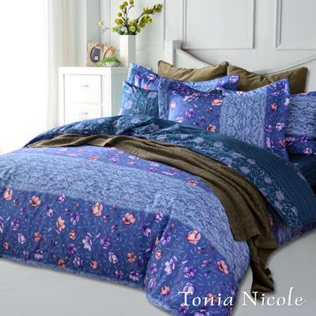 Tonia Nicole東妮寢飾紺湘語露環保印染精梳棉兩用被床包組(雙人)
