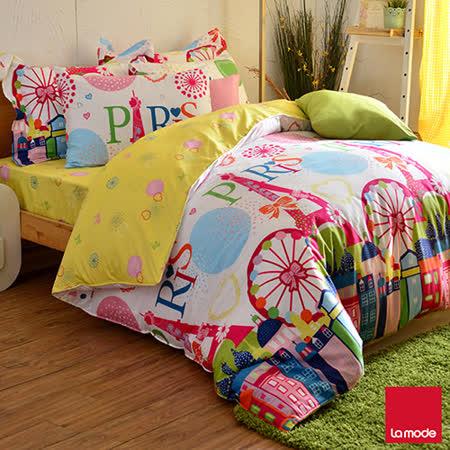 (好康)La mode寢飾綻耀巴黎環保印染精梳棉兩用被床包組(雙人)