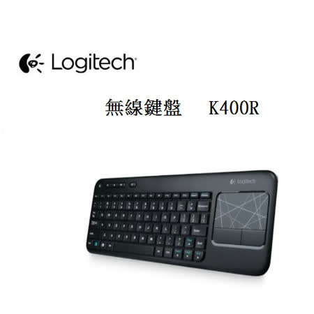Logitech羅技 無線觸控板鍵盤 K400R (公司貨)