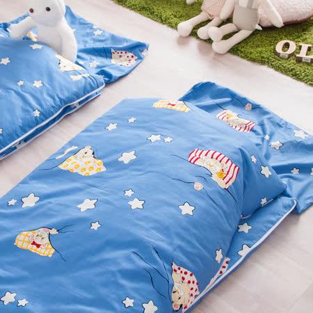 OLIVIA  瞌睡熊 100%精梳純棉 舖棉兩用加大型兒童睡袋