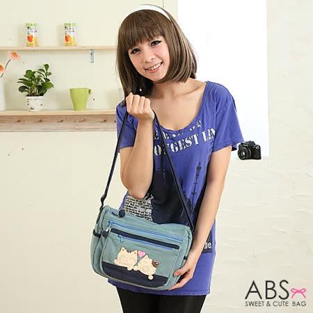 ABS貝斯貓 可愛貓咪拼布側背包88-107淺藍色