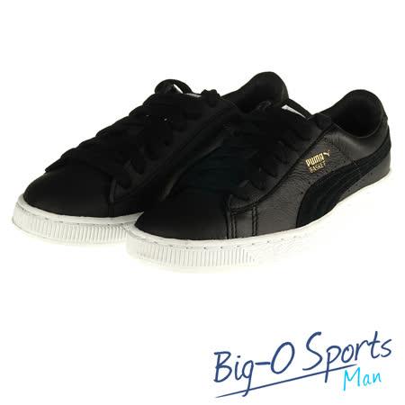 PUMA 彪馬 BASKET CLASSIC  慢跑鞋 男女共用 35191245 Big-O Sports
