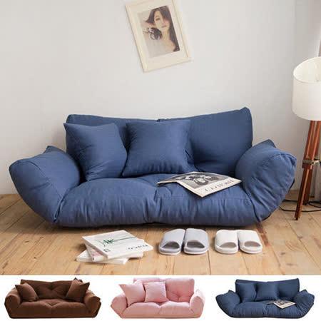 《Peachy life》5段式雙人激厚款扶手沙發床/和室椅(3色可選)
