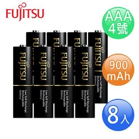 FUJITSU富士通 低自放900mAh充電電池組(4號8入)