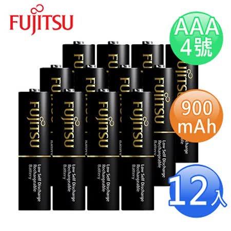 FUJITSU富士通 高容量低自放900mAh充電電池(4號12入)
