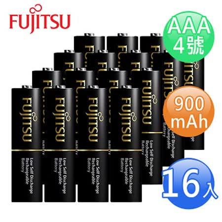 FUJITSU富士通 低自放900mAh充電電池組(4號16入)