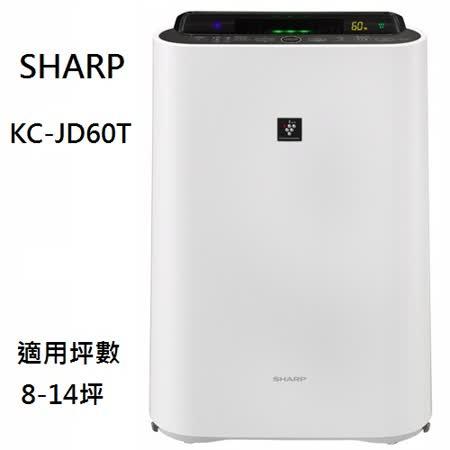 SHARP夏普 水活力空氣清淨機KC-JD60T 日本原裝(公司貨)