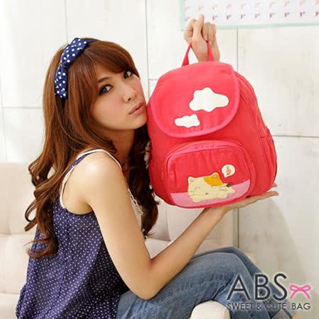 ABS貝斯貓-可愛貓咪手工拼布小型後背包(甜心粉)88-128