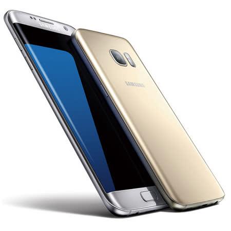Samsung GALAXY S7 edge 5.5吋八核心防塵防水智慧機 (大 遠 百 徵 才4G/32G)_LTE -加送側翻皮套+螢幕保護貼