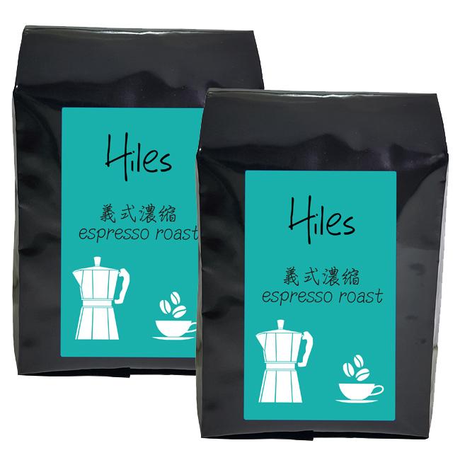 Hiles 義式濃縮咖啡豆227g半磅^(HE~M06^)x2