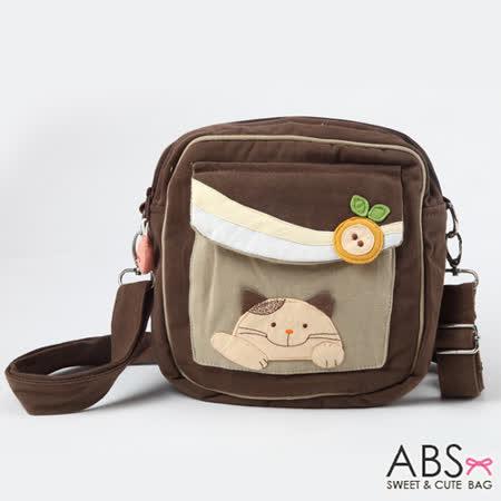 ABS貝斯貓 橘子貓 拼布小型休閒包 側肩包(咖啡)88-069