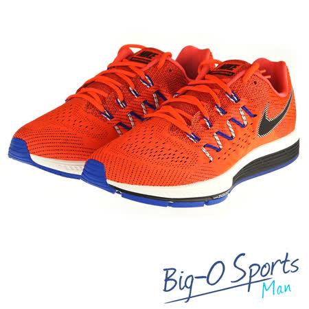 【NIKE】耐吉 NIKE AIR ZOOM VOMERO 10  專業慢跑鞋 男 717440801 Big-O Sports