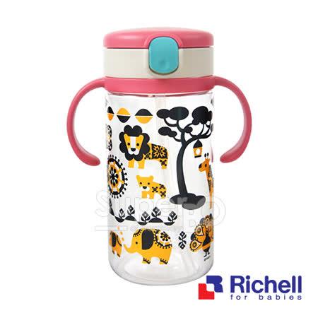 Richell日本利其爾 KINPRO馬戲團 320ml水杯